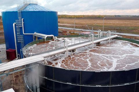 Waste Water Biological Treatment